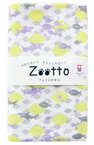 IMABARI TOWEL Lemon Gauze Face Towel Animal Zoo