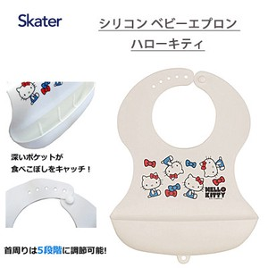 SKATER Hello Kitty Face Silicone Baby Apron