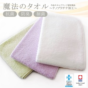IMABARI TOWEL Towel Imabari Bathing Towel Face Towel Antibacterial Deodorization
