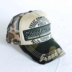 Damage Processing Patch Trucker Hat