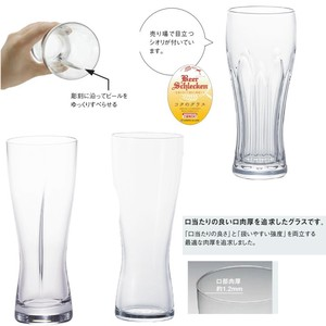 Beer Glass Beer Glass Premium Pilsner