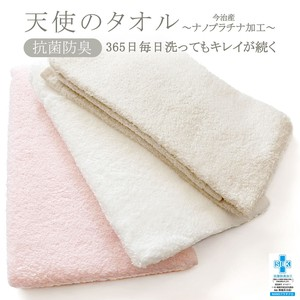 Imabari IMABARI TOWEL Towel Bathing Towel Face Towel Antibacterial Deodorization