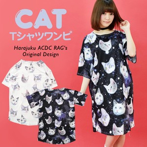 46ce4c1f8a24 ACDC RAG  products from Japan are sold wholesale here