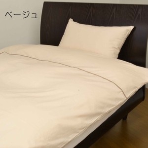 New Color Plain Color Duvet Cover Series