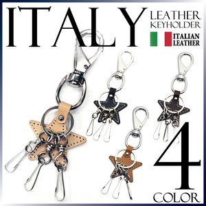 Leather Key Ring Star Italy Genuine Leather Unisex Gift