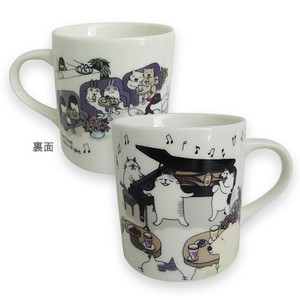 Mug Cat Chips Jazz Night