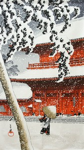 Japanese Noren Curtain Snow Scene Japanese Style