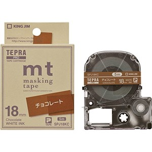 KINGGIM Tepra PRO Tape Chocolate White character