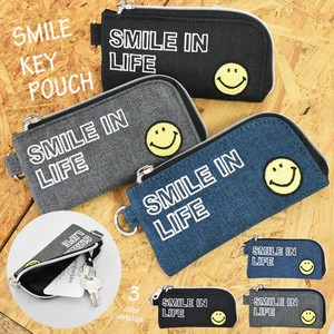 Life Series Pouch Key Case