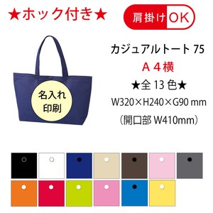 With Hock Non-woven Cloth Tote Bag