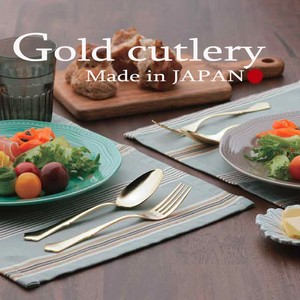Silhouette Gold Cutlery
