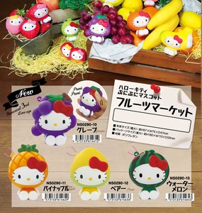 Squeeze Hello Kitty Fruit Mascot