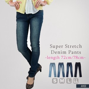 Skinny Beautiful Legs Denim Special Three Twill Weave Full Length Gray