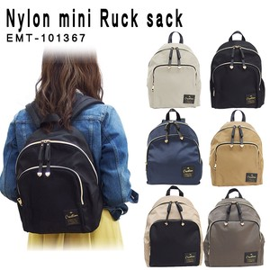 Backpack Backpack Daypack Ribbon Student Gray Commuting Going To School