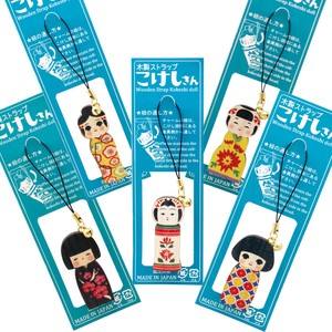 Sales To Pieces Kyo Kokeshi Strap