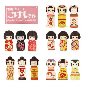 Sales To Pieces Kyo Kokeshi Brooch