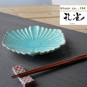 Peacock Plate Turkey Turquoise Blue 3.5 2 Pcs Mino Ware
