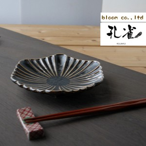 Peacock Plate Brown 3.5 2 Pcs Mino Ware