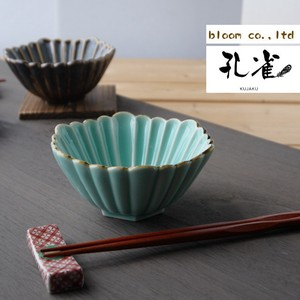 Peacock Bowl Turkey Turquoise Blue 2 Pcs Mino Ware