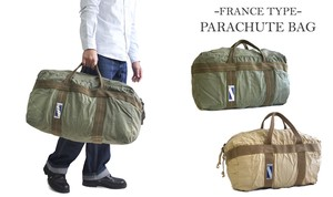 France Type Bag Plain 2 Colors