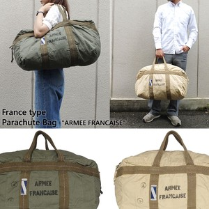France Type Bag 2 Colors