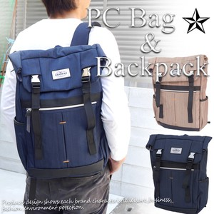 Men's Bag Backpack Backpack
