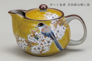 [Kutani Yaki] Pot Japanese Tea Pot Yoshida Wild Cherry Tree