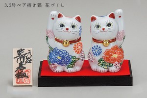 KUTANI Ware Size 2 Beckoning cat Flower Making