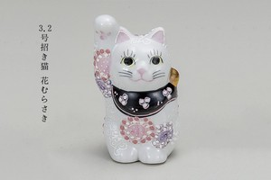 KUTANI Ware Size 2 Beckoning cat Flower Purple