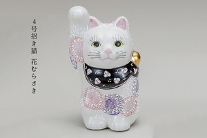 KUTANI Ware Size 4 Beckoning cat Flower Purple