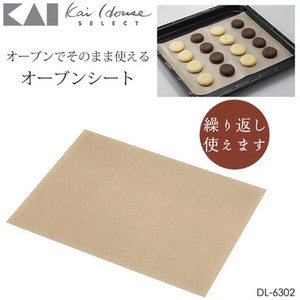 "Oven Sheet ""KAIJIRUSHI"" Confectionery Tools"