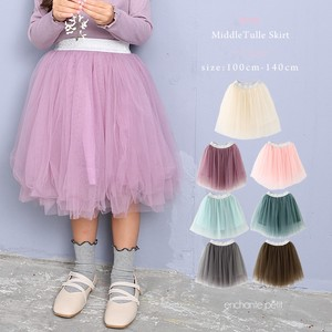 Middle Funwari Skirt 7 Colors Girls