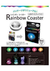 Rainbow Coaster LED Display Light