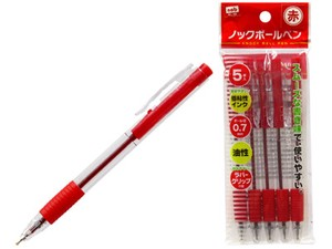Knock Type Ballpoint Pen 5 Pcs