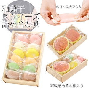 Japanese confectionery Squeeze Stuffing Matching Grilled Squeeze