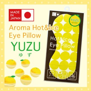Aroma Hot Ice Eye Pillow