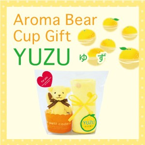 Aroma Cup Gift