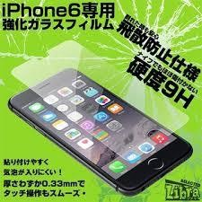 tempered glass Film Hardness Plus Plus