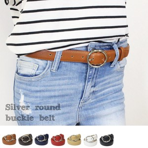 Silver Round Buckle Belt Waist Belt Basic Fancy Goods