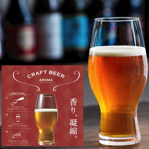 Beer Aroma Stand Up Glass Aroma Glass Beer Glass