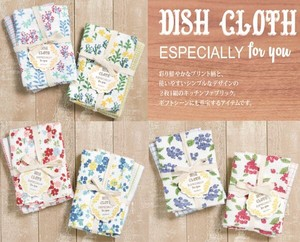 2 Pcs Dish Closs Botanical