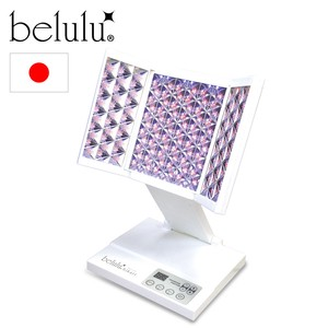 Japan belulu hikari Photon Therapy Facial Salon Skin Care Treatment Device