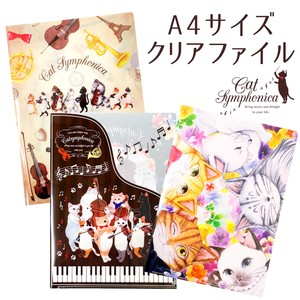 A4 Plastic Folder Music Made in Japan