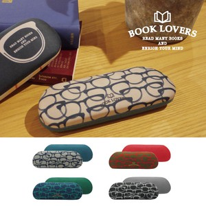 Eyeglass Case Slim