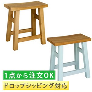 Wooden Stool Display