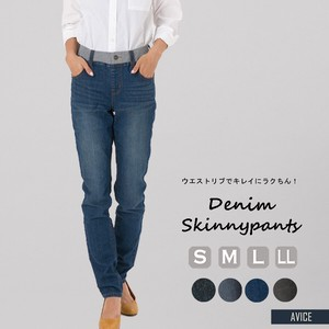 Skinny Denim Butter Beautiful Legs All West