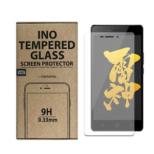 tempered glass Film 3mm