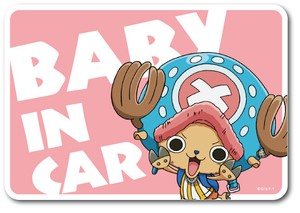 ONE PIECE(ワンピース)ベビーインカー ステッカー/LCS-521 チョッパー/BABY IN CAR 大人気シリーズ!