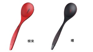 Place Spoon Heavy Use Specification