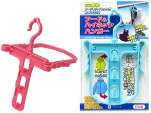 Food High Neck Clothes Hanger